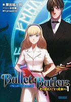 Bullet Butlers