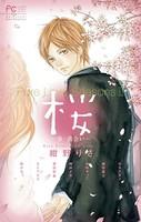 Pure Love Seasons 2 桜 〜春・出会い〜