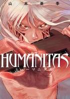 HUMANITAS ヒューマニタス
