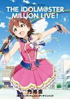 アイドルマスター ミリオンライブ! (5)