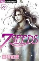 7SEEDS (33)