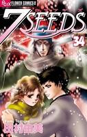 7SEEDS (34)