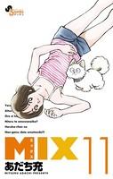 MIX (11)