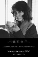 蟆丞ウカ蜿ッ螂亥ュ�1 �シサSHINOYAMA.NET Book�シス