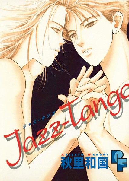 Jazz-Tango