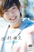 田村 侑久 COLOR- 03 'BLUE'