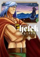 Helck (12)