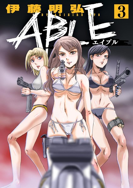 ABLE (3)