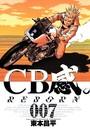 CB感。 REBORN (7)