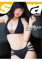 RaMu&JOY RaMu 21 [sabra net e-Book]