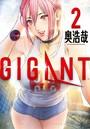 GIGANT (2)
