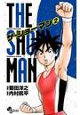 THE SHOWMAN (2)