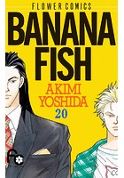 BANANA FISH (20)