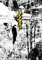 闇金ウシジマくん (45)