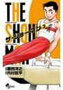 THE SHOWMAN (3)