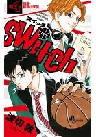 switch (4)