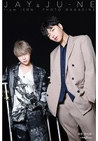 JAY&JU-NE from iKON PHOTO MAGAZINE【DMM限定 特典画像付き】