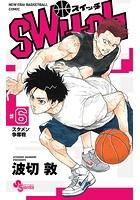 switch (6)