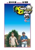 KING GOLF (35)