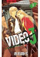 VIDEO J