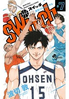 switch (7)