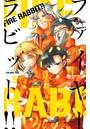 FIRE RABBIT!! (5)