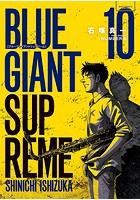BLUE GIANT SUPREME (10)