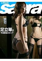 蟷ウ謌先怙蠕後�ョ繧ェ繝ウ繝� 雜ウ遶玖庄 2 �シサsabra net e-Book�シス