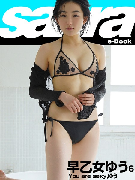 Photo of You are sexy,ゆう 早乙女ゆう 6 [sabra net e-Book]