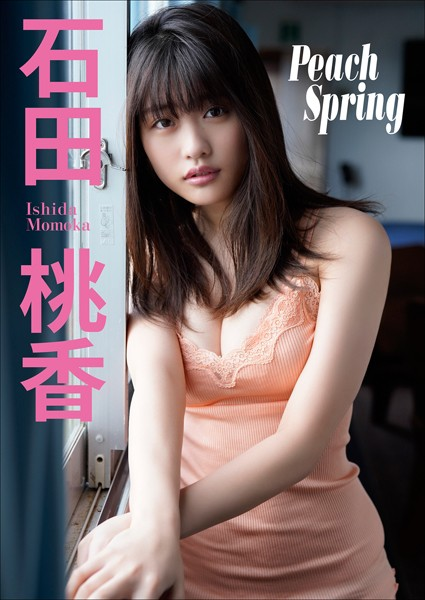 石田桃香 Peach Spring