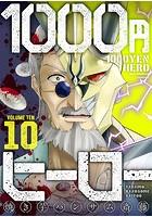 1000円ヒーロー (10)