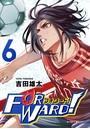 Forward!-フォワード!- 世界一のサッカー選手に憑依されたので、とりあえずサッカーやってみる。 (6)