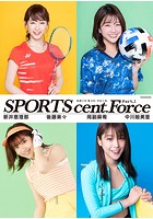 SPORTS cent. Force Part.1