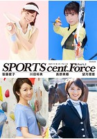 SPORTS cent. Force Part.2