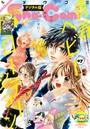 Sho-Comi 2021年7号(2021年3月5日発売)