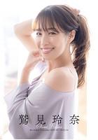 鷲見玲奈 Sumi Reina Birthday Calendar 2021.05〜2022.04