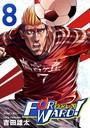 Forward!-フォワード!- 世界一のサッカー選手に憑依されたので、とりあえずサッカーやってみる。 (8)