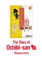 The Diary of Ochibi (English Edition)