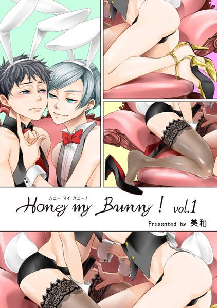 Honey my Bunny!1