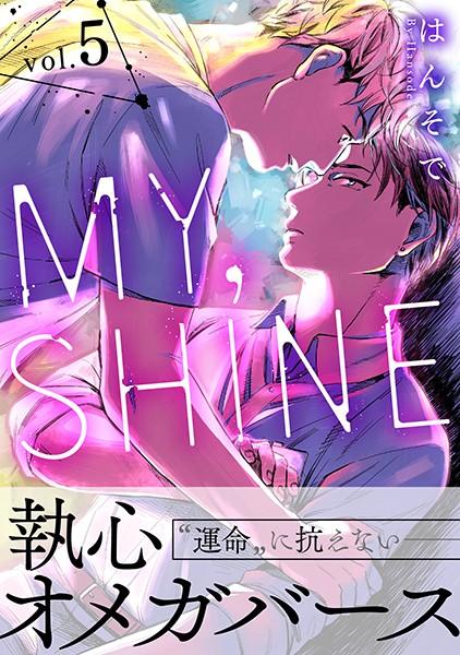 MY,SHINE 5