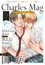 Charles Mag -えろイキ- vol.22 (19)