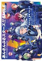 あんさんぶるスターズ!!SMILE -Autumn- 5th anniversary magazin...
