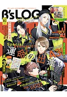 B's-LOG