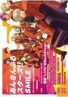 あんさんぶるスターズ!!SMILE -Winter- 5th anniversary magazin...