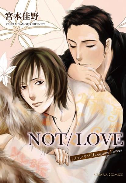 NOT/LOVE