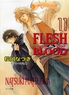 FLESH & BLOOD 11