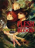 FLESH & BLOOD 12