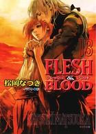 FLESH & BLOOD 13