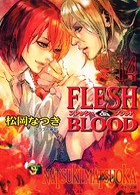 FLESH & BLOOD 14