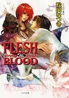 FLESH & BLOOD 17